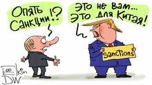 Karikatur Sergey Elkin | Russland in Erwartung neuer Sanktion