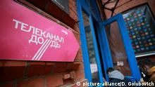 February 4, 2014. Moscow, Russia. Press conference of the 'Dozhd' ('Rain') TV channel management in Moscow. Logo of the 'Dozhd' ('Rain') | Verwendung weltweit, Keine Weitergabe an Wiederverkäufer.