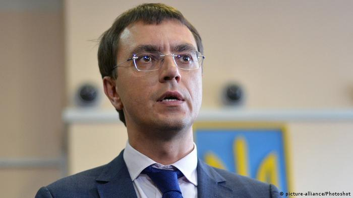 НАБУ вручило підозру ексміністру Володимиру Омеляну