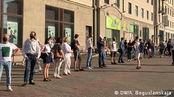Акция солидарности в Минске посте ареста Виктора Бабарико и его сына