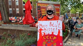 Екатерина Мальдон - противница установки памятника Ленину