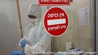 Israel Coronavirus | Corona-Station im Assaf Harofeh Krankenhaus (picture-alliance/Photoshot/G. Cohen Magen)