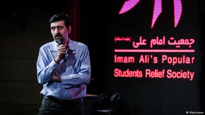 Sharmin Meymandinejad (Mehrnews)