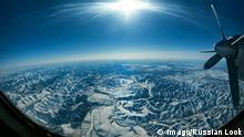 Das Werchowjansker Gebirge von oben