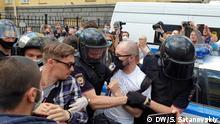 Verhaftungen vor dem Gerichtsgebäude in Sankt-Petersburg, Russland, bei der Urteilsverkündung im 'Set-Prozess, 22.06.2020