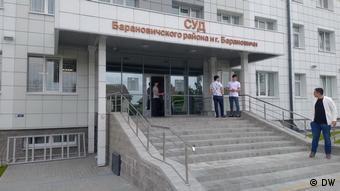 Здание суда в Барановичах, где судили журналистов независимого издания Ганцевичский час Сергея Багрова и Александра Позняка
