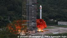 China startete den letzten BDS-Satelliten vom Xichang Satellite Launch Center