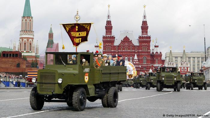 Russland Moskau Siegesparade 2005 (Getty Images/AFP/M. Antonov)