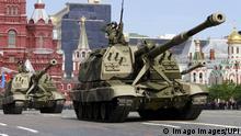 Bildnummer: 52531923 Datum: 09.05.2008 Copyright: imago/UPI Photo Panzer auf der Parade zum Tag des Sieges in Moskau PUBLICATIONxINxGERxSUIxAUTxHUNxONLY , Objekte; 2008, Moskau , Russland,; , quer, Kbdig, Gruppenbild, , Militaer, Staat, Gesellschaft, Europa Bildnummer 52531923 Date 09 05 2008 Copyright Imago UPi Photo Tanks on the Parade to Day the Victory in Moscow PUBLICATIONxINxGERxSUIxAUTxHUNxONLY Objects 2008 Moscow Russia across Kbdig Group picture Military State Society Europe