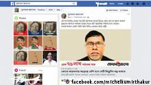 Thema Bangladesch Facebook |Digital Security Act
