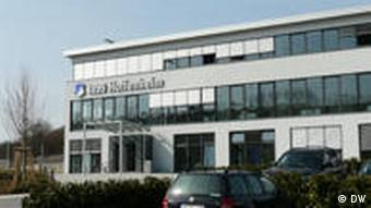 Тренировочная база в Цуценхаузене