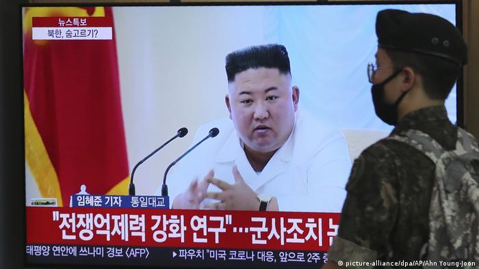 Spannungen zwischen Nordkorea und Südkorea (picture-alliance/dpa/AP/Ahn Young-Joon)