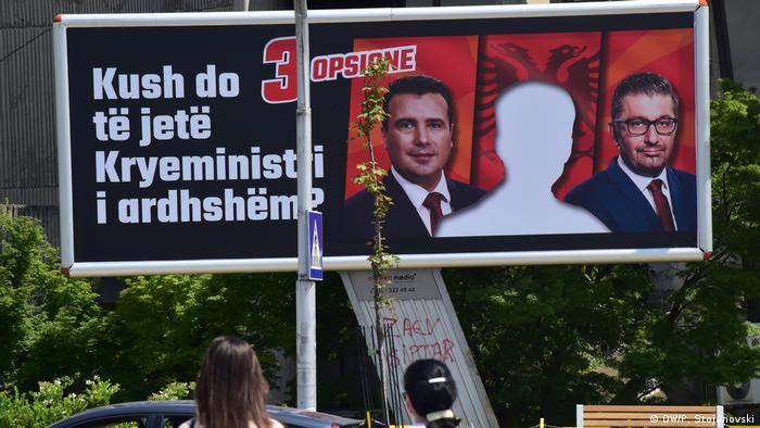 Nord-Mazedonien | Plakatwerbung der albanischen politischen Partei DUI