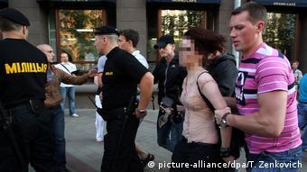 Задержания участников протеста в Минске, 20 июня 2020 года