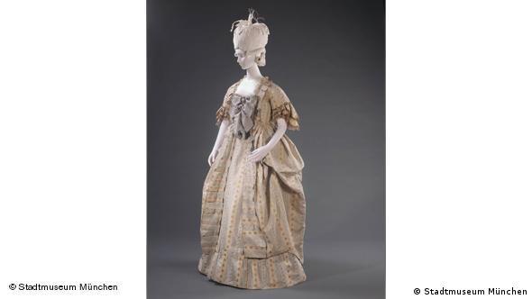 Бальное платье, ок. 1770 г.
