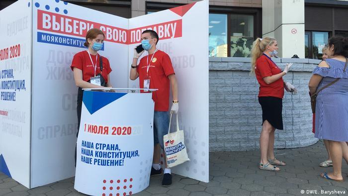 Волонтеры конституции в подмосковной Балашихе
