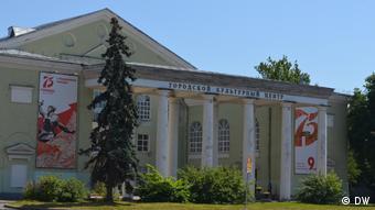 Городской культурный центр в Пскове