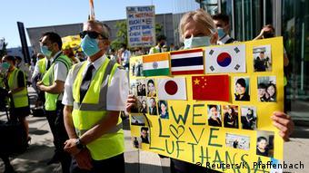 Διαμαρτυρία εργαζομένων της Lufthansa ενάντια στα σχέδια απολύσεων της εταιρείας