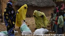 Sudan | Coronavirus | Humanitäre Hilfe (picture-alliance/dpa/Saudi Press Agency)