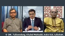 DW Talksendung   Khaled Muhiuddin Asks 018