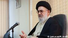 Moussavi Khoneinha | Brief an Ali Khamenei: Die Iraner sind mit der Regierung unzufrieden