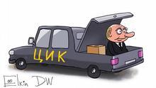 Karikatur - Wladimir Putin neben einer Wahlurne im Kofferraum eines Autos Zentrale Wahlkommission