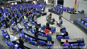 Зала Бундестагу під час пленарного засідання