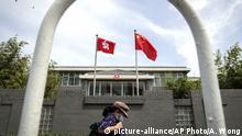 China Peking Gebäude der Sonderbverwaltungszone Hongkong