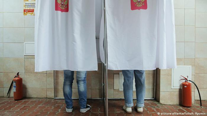 Голосование по поправкам к Конституции в России