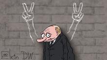 Karikatur Sergey Elkin - Thema: Zweifel an Ergebnissen der Abstimmung über die Verfassungsänderungen in Russland