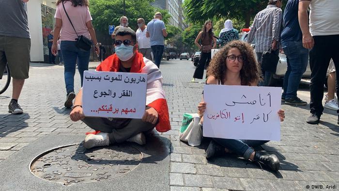 Libanon Selbstmord Alhamra Street Beirut   Protest