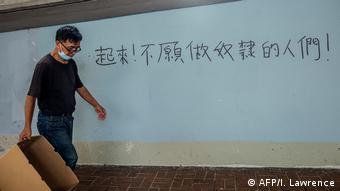 "Hongkong | Protest | Slogan ""Arise, ye who refuse to be slaves"""
