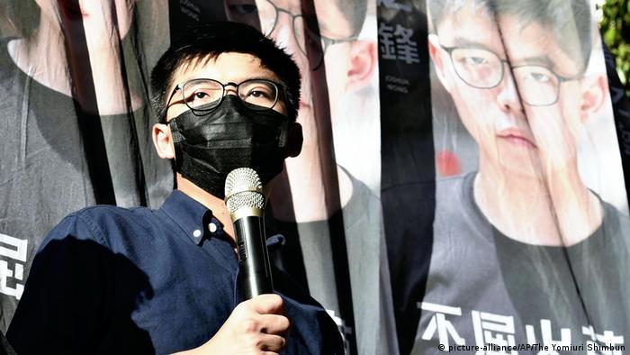 Hongkong Aktivist Joshua Wong (picture-alliance/AP/The Yomiuri Shimbun)