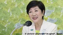 Tokyo Governor Yuriko Koike speaks after being sure of the consecutive Tokyo Governor election in Shinjuku Ward, Tokyo on July 5, 2020. 22 people, including Yuriko Koike who is incumbent, ran for the Governor of Tokyo. The issues such as the treatment to the new coronavirus COVID-19 and the holding of the Tokyo Olympics which will be postponed next summer, were important. ( The Yomiuri Shimbun via AP Images ) |