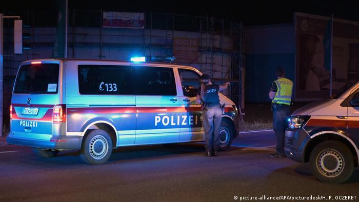Австрийская полиция неподалеку от места убийства чеченца Мамихана Умарова в пригороде Вены