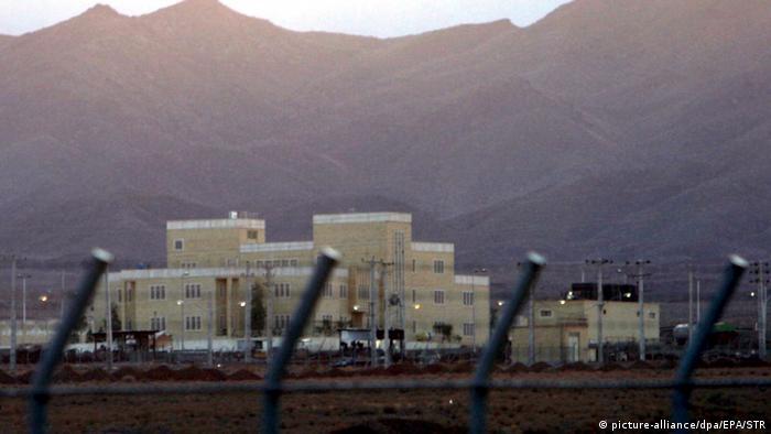 Один з ядерних об'єктів в Ірані