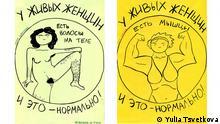 Russland Zeichnungen von Yulia Tsvetkova