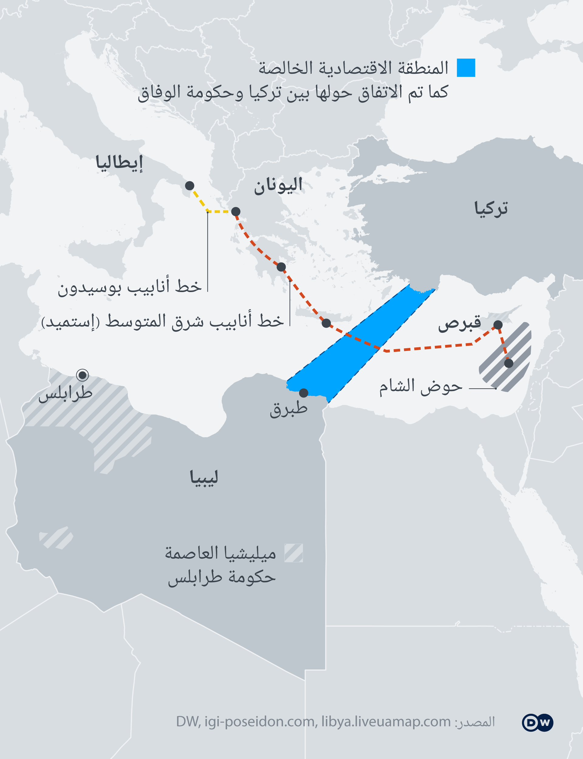 Infografik Karte Libyen Türkei Wirtschaftszone AR