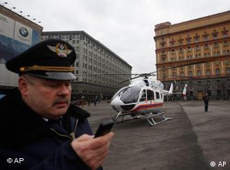 Офицер МЧС в Москве