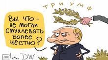 Karikatur Sergey Elkin Verfassungsänderung in Russland