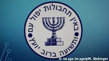 سازمان اطلاعات و عملیات ویژه اسرائیل، موساد