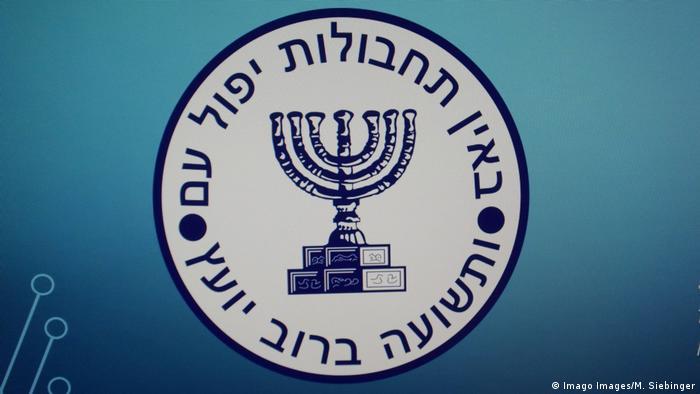 نشان سرویس مخفی برونمرزی اسرائیل، موساد