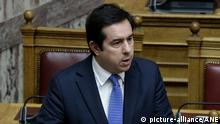 Griechenland Notis Mitarakis