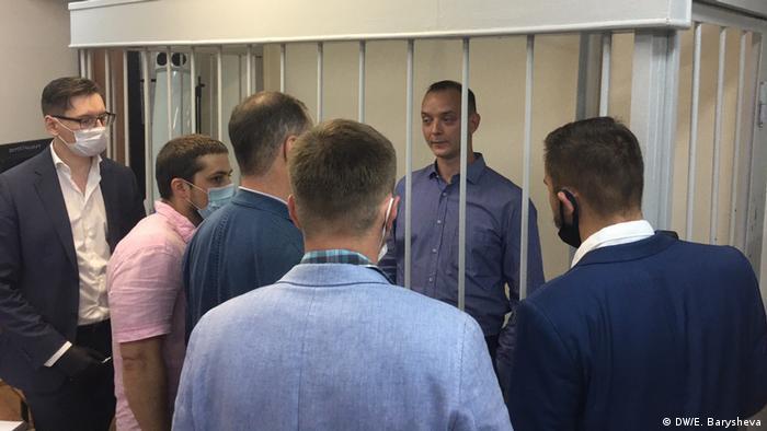 Иван Сафронов в Лефортовском суде Москвы