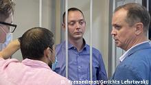 Pressedienst des Gerichts Lefortovskij in Moskau zur Verfügung gestellt. Heute wird dort über die Vorwürfe gegen den Berater des Chefs von Roskosmos Ivan Safronov vehandelt. Auf dem Foto ist Ivan Safronov im Käfig zu sehen.