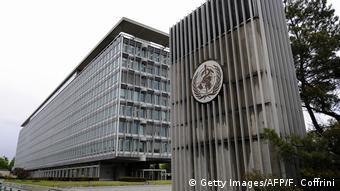 Здание штаб-квартиры ВОЗ в Женеве