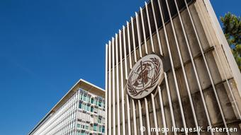 Центральный офис Всемирной организации здравоохранения (ВОЗ) в Женеве