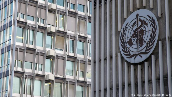 ساختمان مرکزی سازمان بهداشت جهانی در شهر ژنو سوئیس