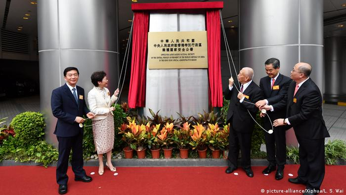 Hongkong Einweihung Büro Nationale Sicherheit (picture-alliance/Xinhua/L. S. Wai)