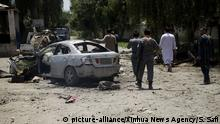 Afghanistan Nangarhar | Selbstmordanschlag auf Polizei